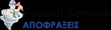 Αποφράξεις-Αθήνα Logo